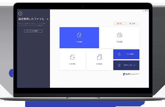 PDFelement 6 Pro Pro