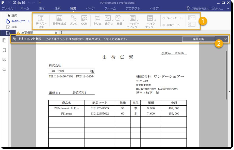 製造業 在庫管理 PDF