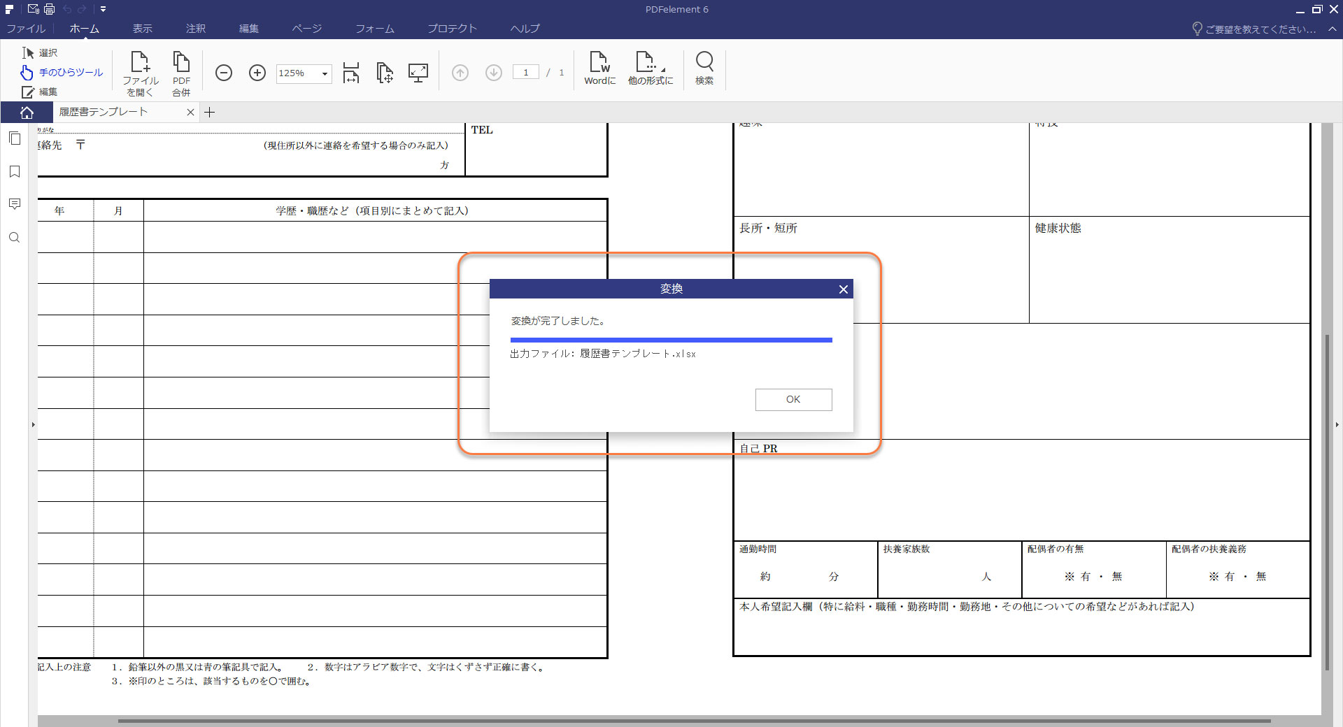 pdf xchange pro vs pdf annotator