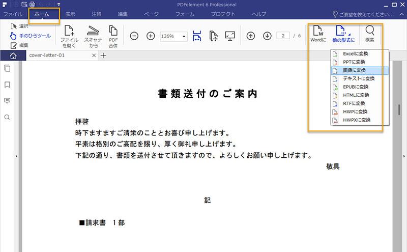 pdf epub 変換 ocr