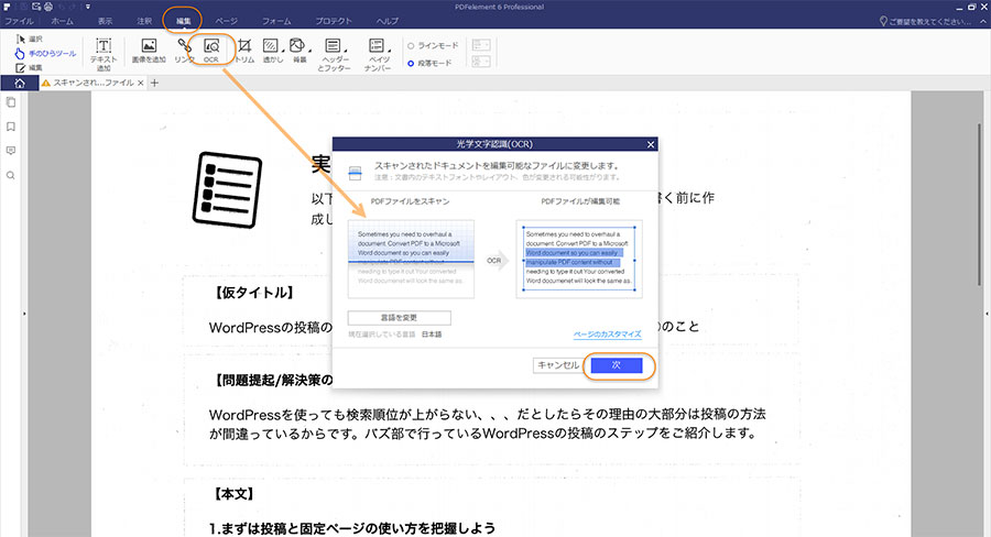 free bookkeeping software mac