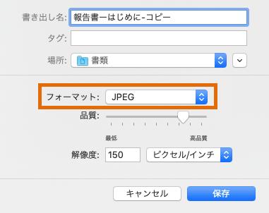 複数のjpg pdf 変換 オンライン