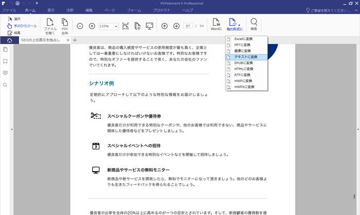pdf kindle変換