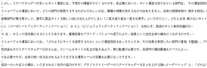 pdf テキスト 変換