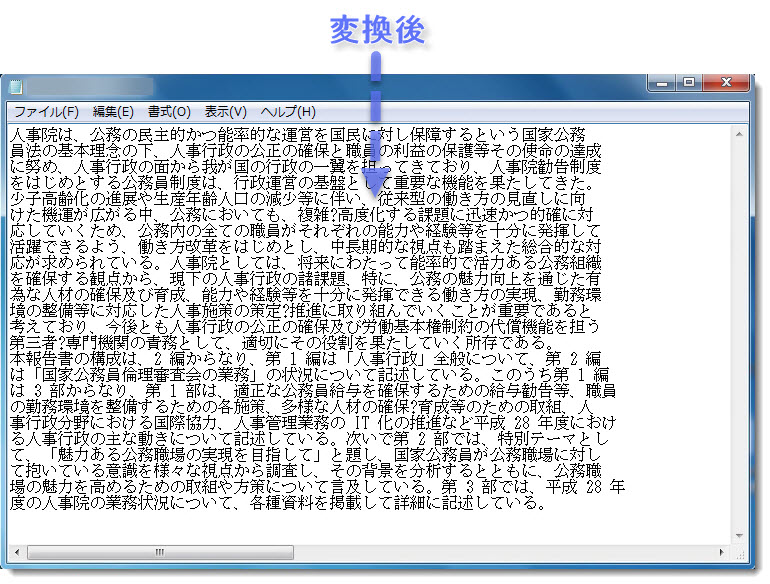 pdf Kindle 変換