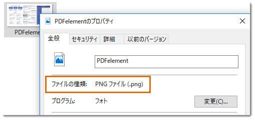 pdf ワードに変換 オンライン