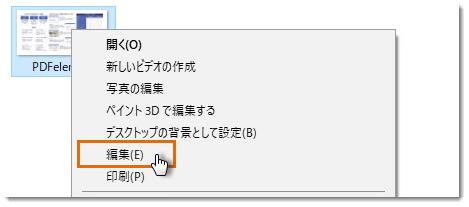 png pdf 変換 窓の杜