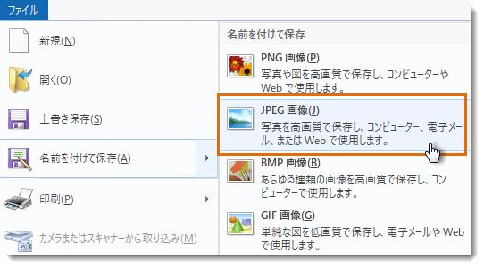 pdf jpeg 変換 無料 高画質