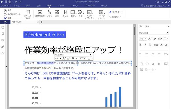 ASPX PDF 変換