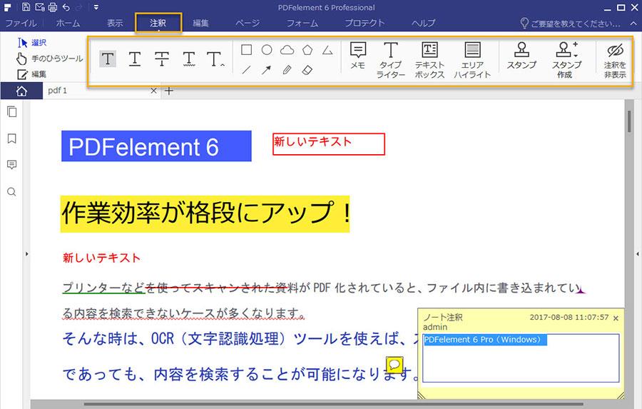 Google Docsの代替ソフトでPDFを編集する方法