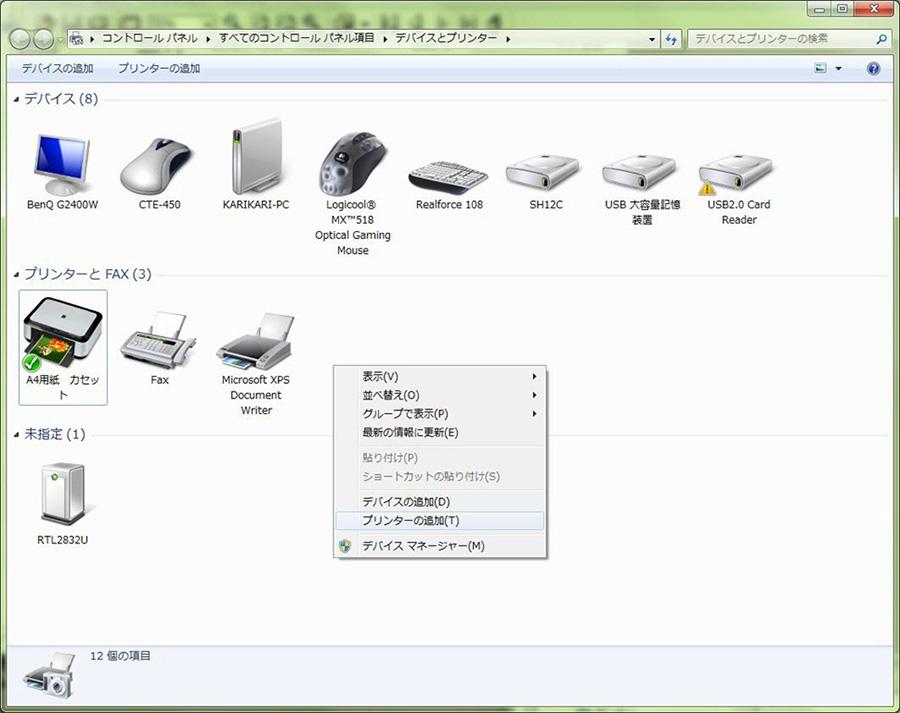 PDFからTXT/EPUBファイルに変換