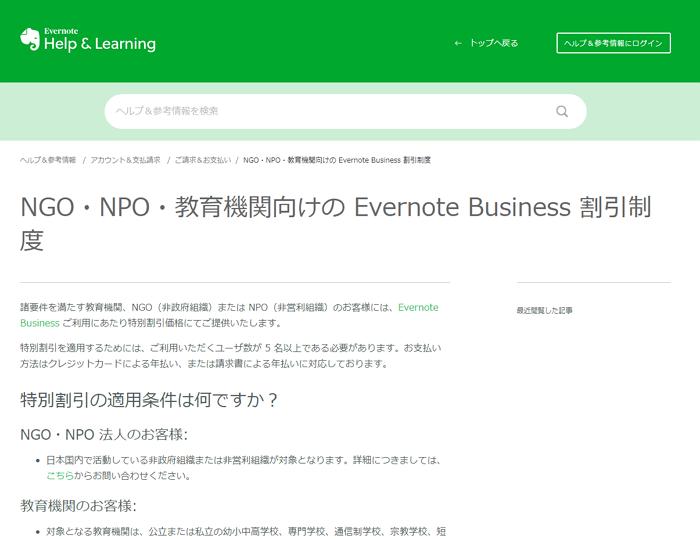 mac PDF 仮想プリンタ