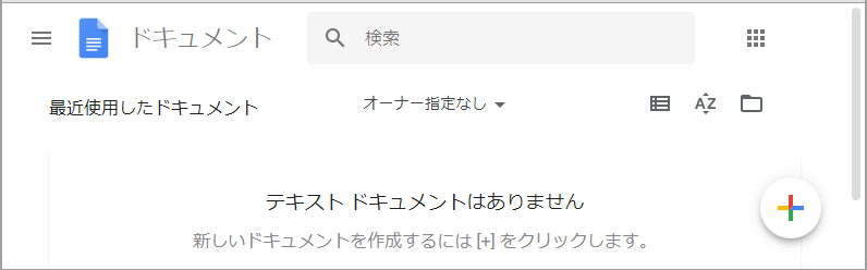 PDFファイル編集