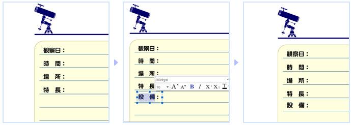 自由研究 PDF テンプレート
