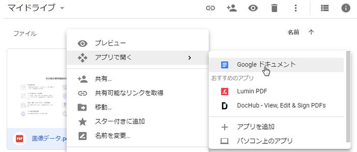 ocr google drive