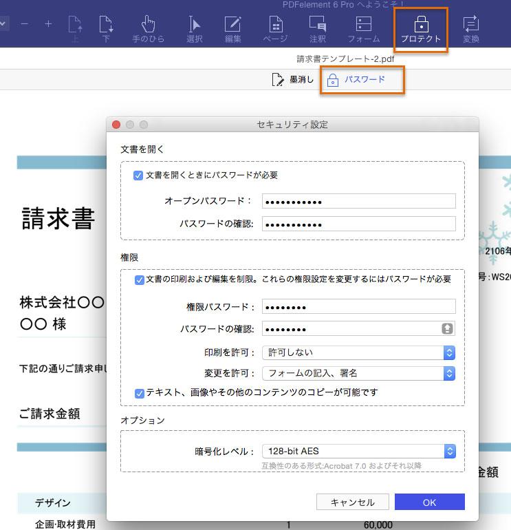 ドキュメントスキャナーって知ってる?ドキュメントスキャナーで取り組んだファイルをPDFとして管理する方法