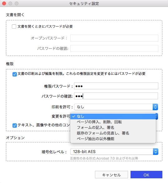 pdf 印刷不可 印刷する方法