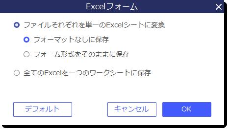 PDFelement 6 Adobe Acrobat 相違点