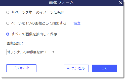 【比較してみた】PDF編集ソフト「PDFelement 6」と「Adobe Acrobat」でユーザーエクスペリエンスが優れているのはどっち?