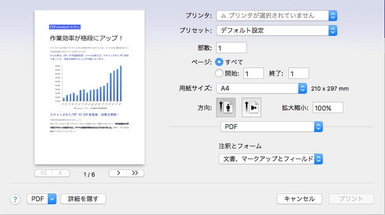 eps pdf 変換 mac 一括