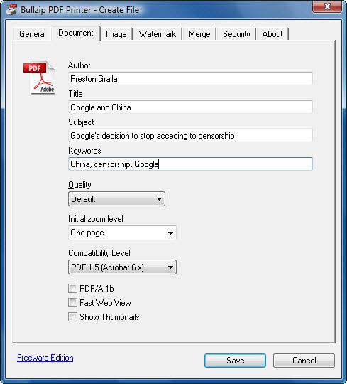 Mac PDF 印刷