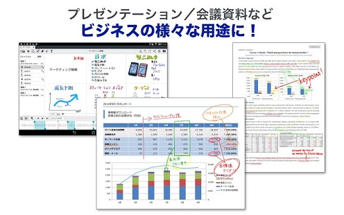 iPhone iPad PDF アプリ