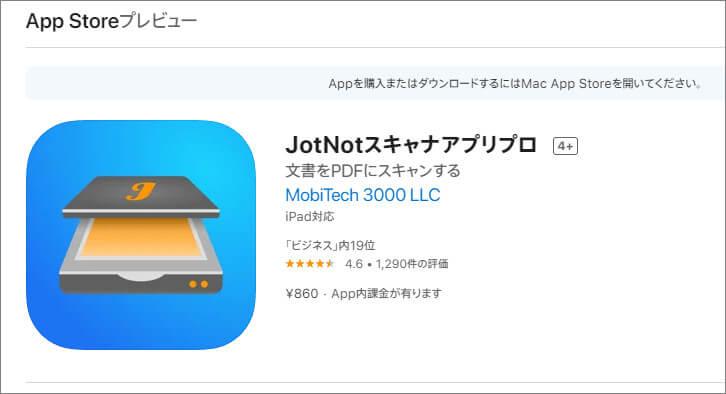 JotNot Pro