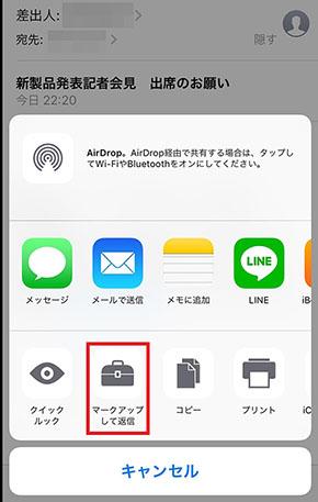ipad PDF 書き込み