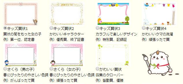 PDF テンプレート 作成