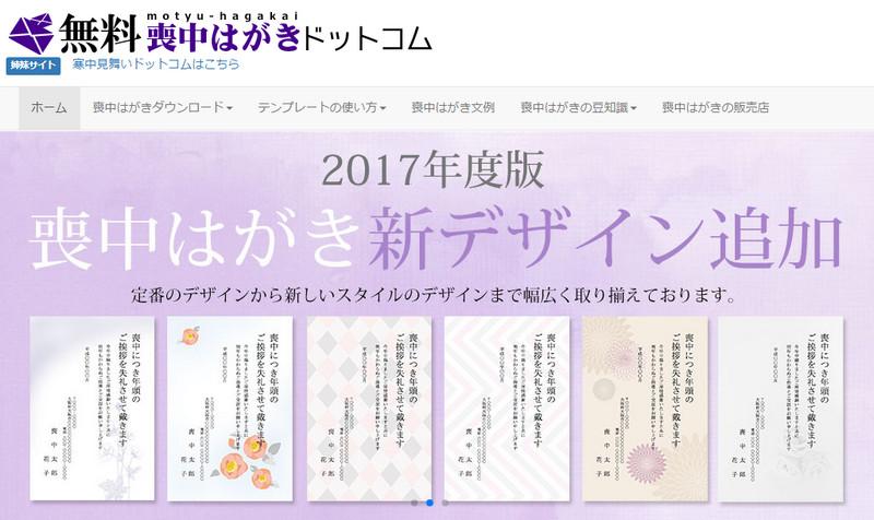 PDFテンプレート無料ダウンロード