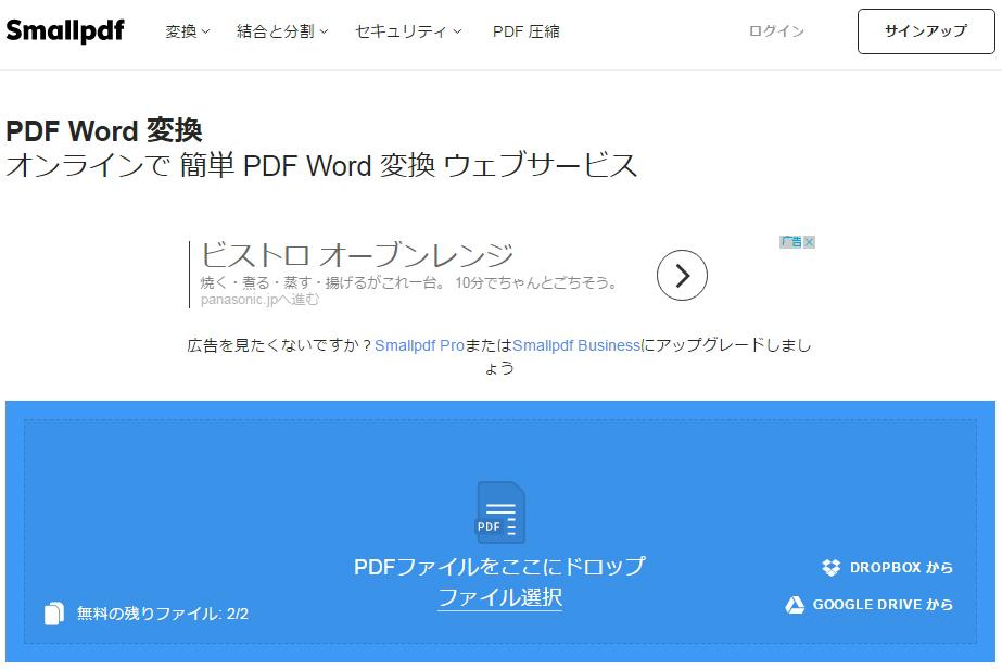 chm pdf 変換 オンライン 日本語