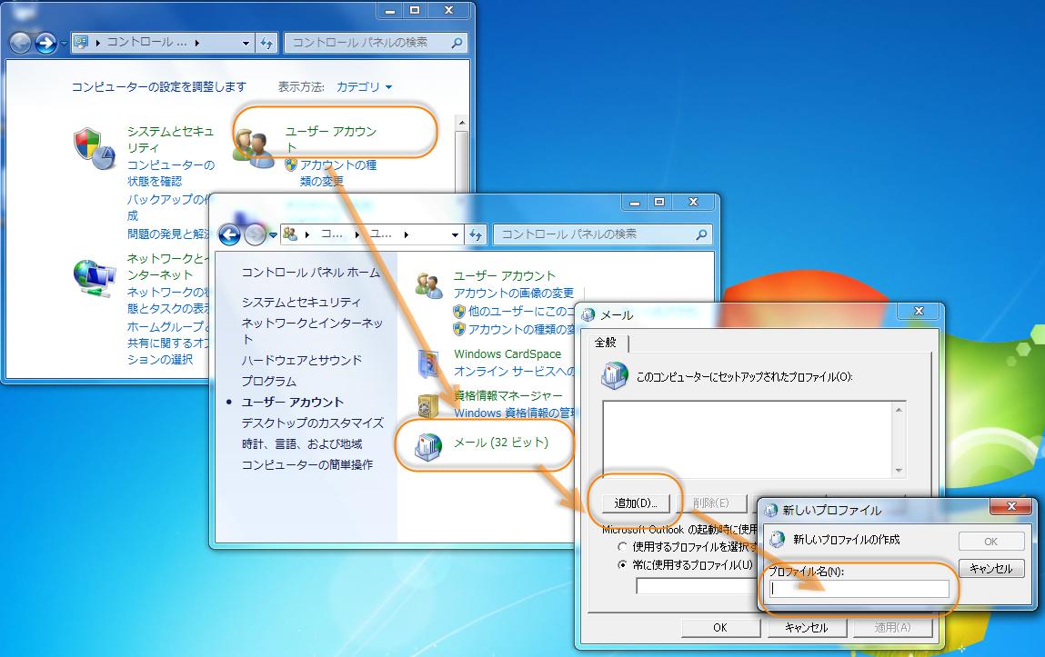 PDF メール 添付