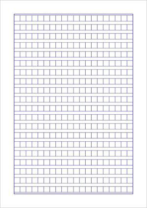 PDF 原稿用紙 作文用紙 テンプレート