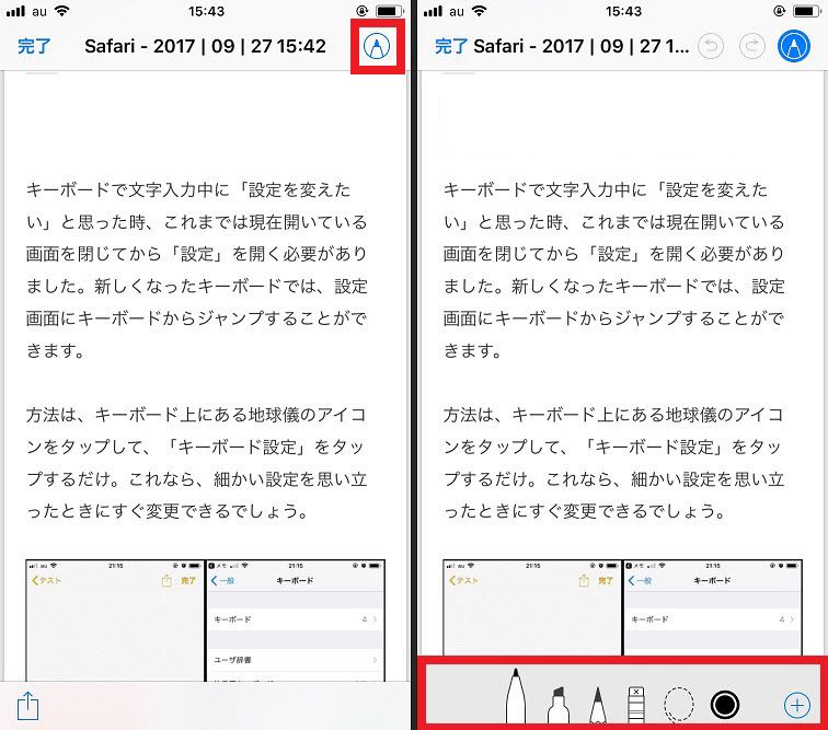 iOS11 safari PDF保存