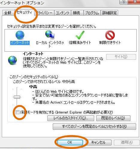 PDF 保存できない