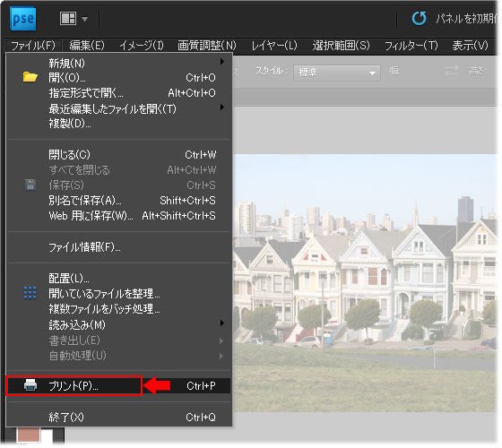 Photoshop、Illustrator、DreamweaverなどのファイルをPDFで保存