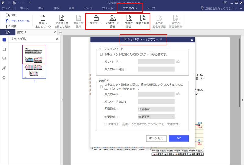 論文 引用 PDF コピー