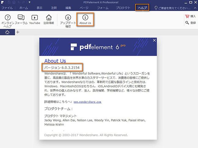 PDF追加