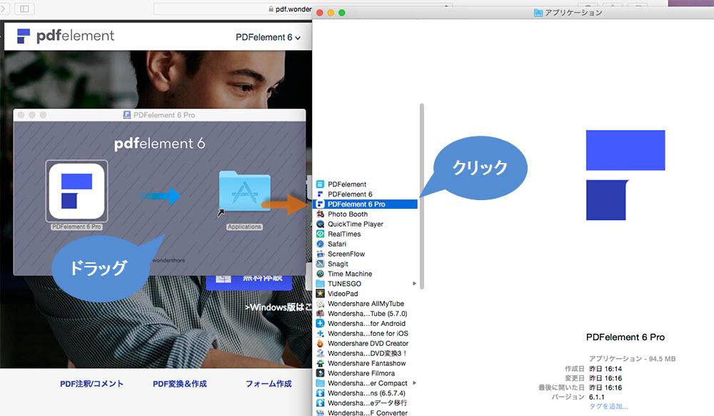 pdf 履歴書 写真 mac