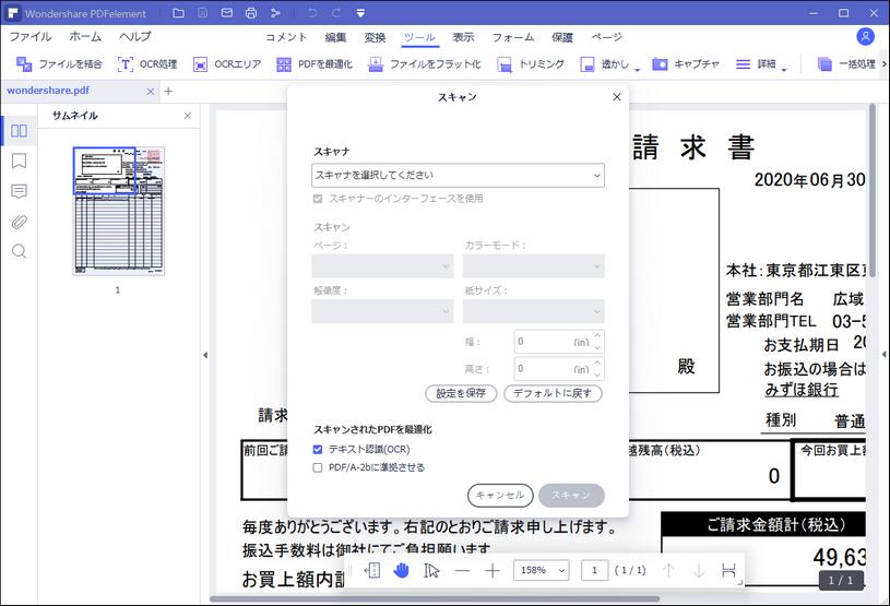 PDF コピー 文字化け