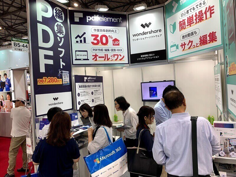 PDFelement IT教育展示会
