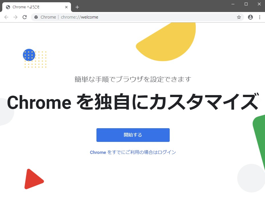 mac book 10.14 画面 ちらつく chromium