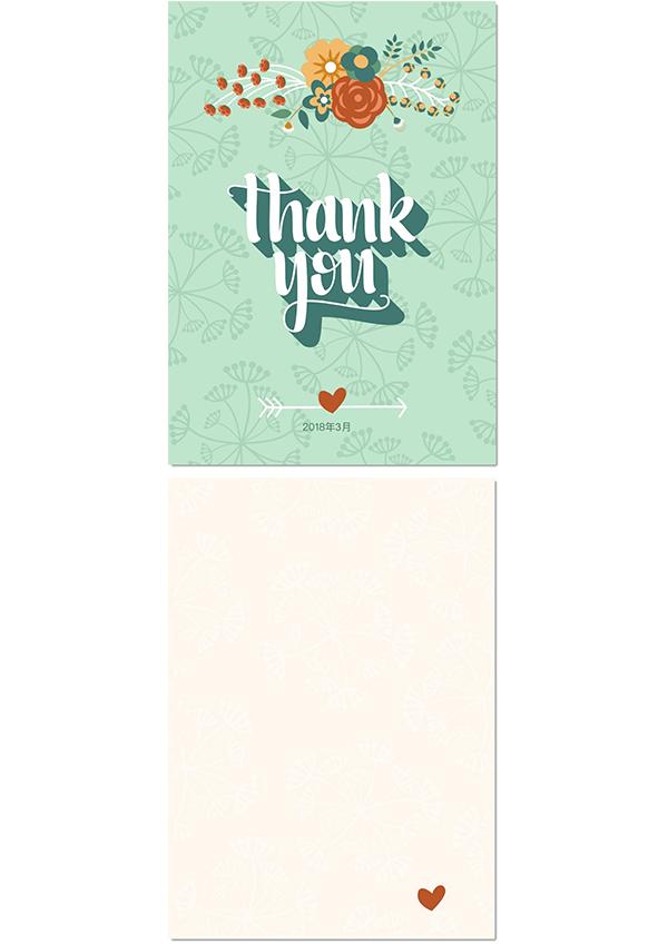 ありがとうカード