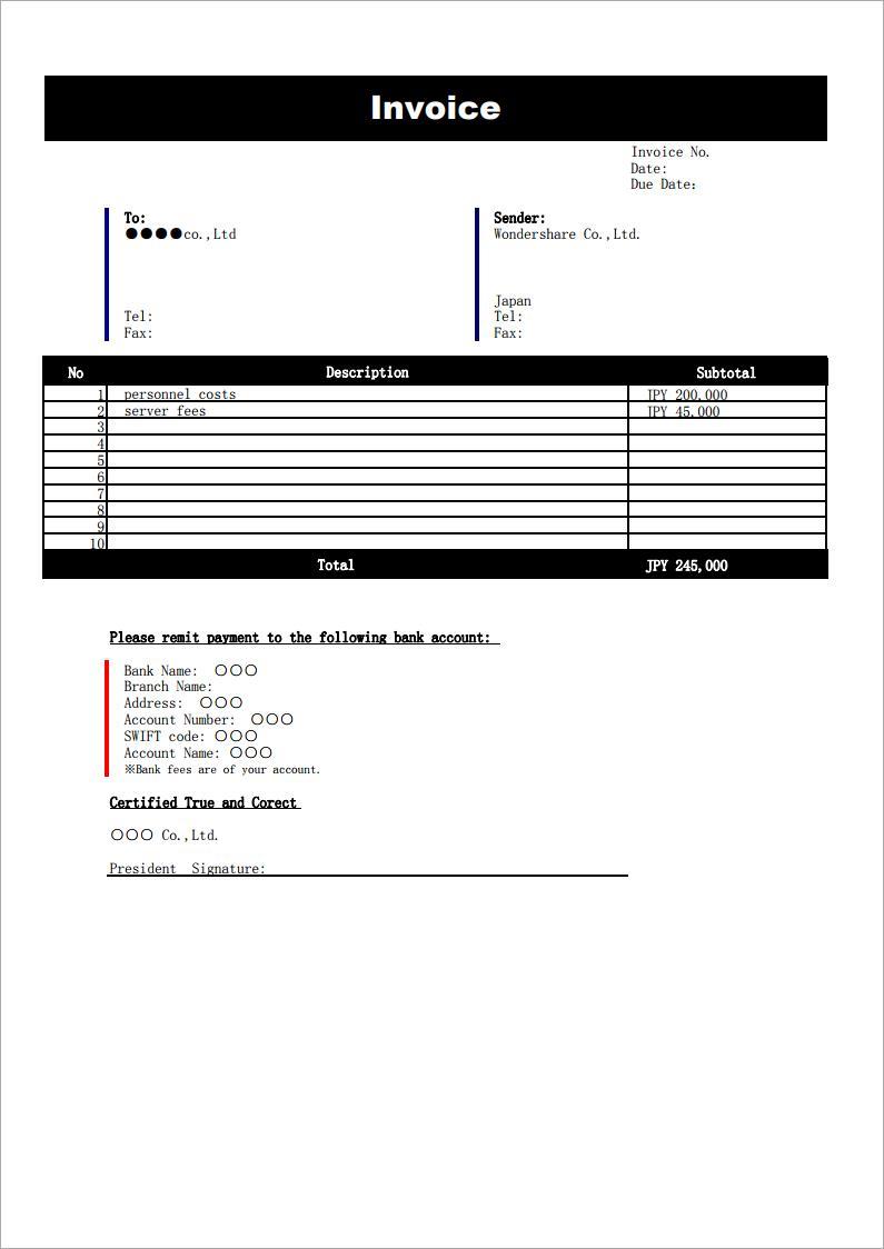 無料pdfテンプレート 請求書テンプレート