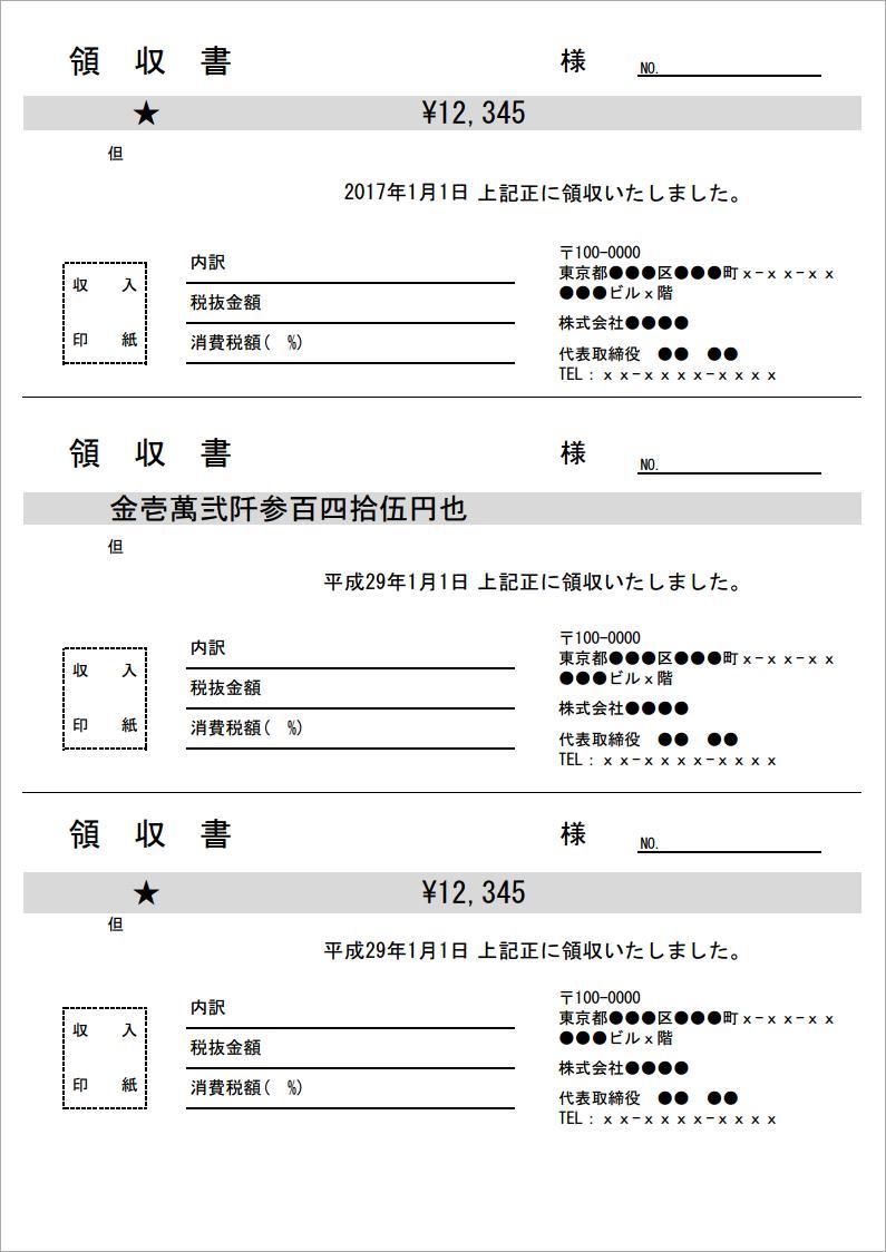 mac フリー pdf 連結