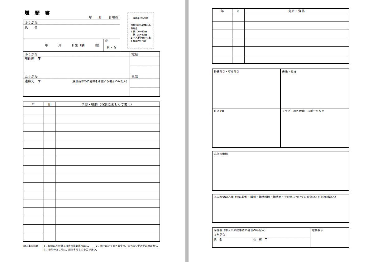 pdf yelopaper Images