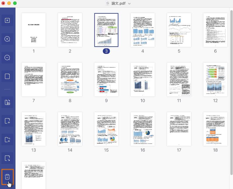 PDFページ回転・削除