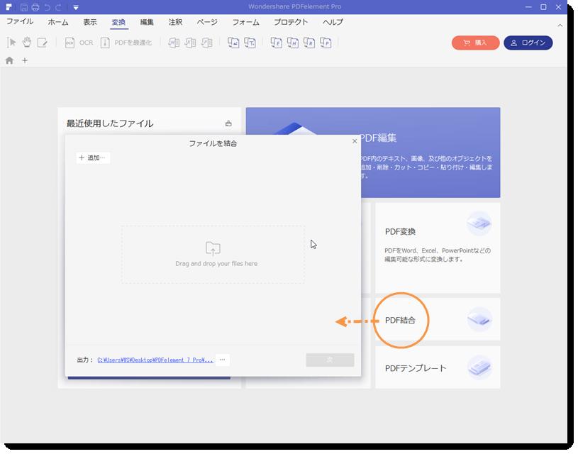 jpeg PDF 変換