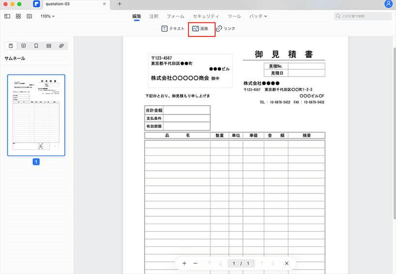 free invoicing software mac