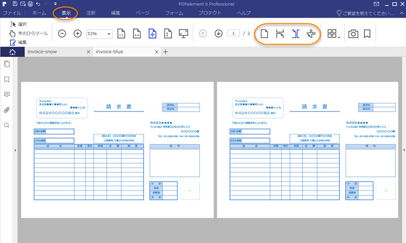 【比較してみた】PDFelement 6とAdobe Acrobatを比較!Adobe Acrobatの付いていない機能は?PDF一括変換。